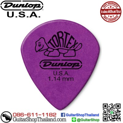 ปิค Jim Dunlop  TORTEX® JAZZ III XL GUITAR PICK 1.14MM