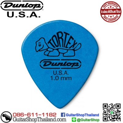 ปิค Jim Dunlop  TORTEX® JAZZ III XL GUITAR PICK 1MM