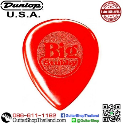 ปิค Jim Dunlop Big Stubby 1MM