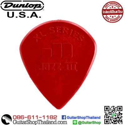 ปิค Jim Dunlop NYLON JAZZ III XL 47RXLN