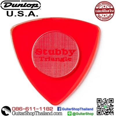 ปิ๊ก Jim Dunlop Tri Stubby 1.5MM