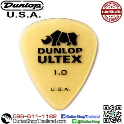 ปิ๊ก Jim Dunlop ULTEX® STANDARD 1MM