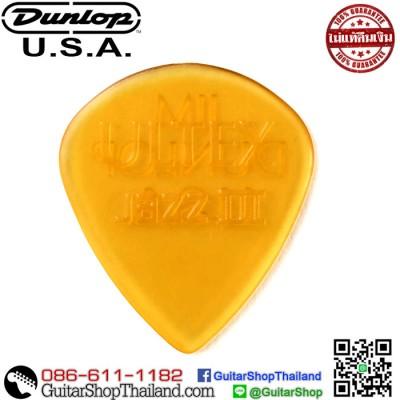 ปิ๊ก Jim Dunlop Ultex Jazz III 1.38MM
