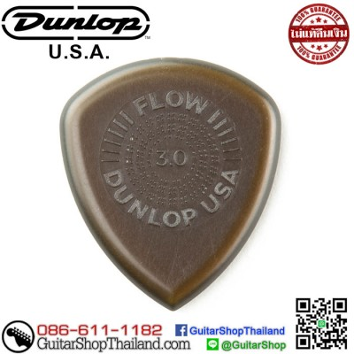 ปิค Jim Dunlop FLOW® JUMBO 3MM