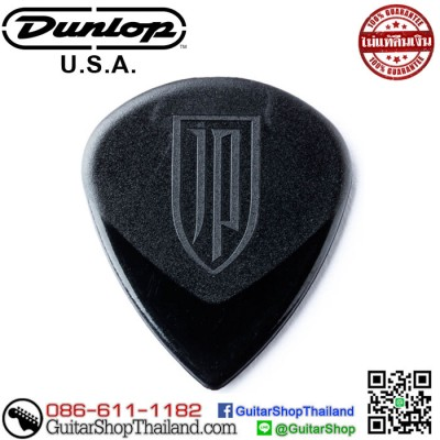 ปิค Jim Dunlop JOHN PETRUCCI  1.5MM