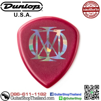 ปิค Jim Dunlop JOHN PETRUCCI FLOW® 2MM