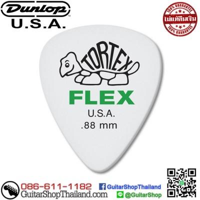 ปิค Jim Dunlop TORTEX® FLEX™ STANDARD.88MM