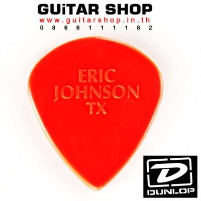ปิ๊กดันลอป Eric Johnson Jazz Picks 1.38mm