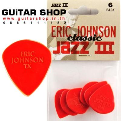 ปิ๊กดันลอป Eric Johnson Jazz Picks 1.38mm Set 6