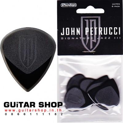 ปิค Jim Dunlop JOHN PETRUCCI Pack