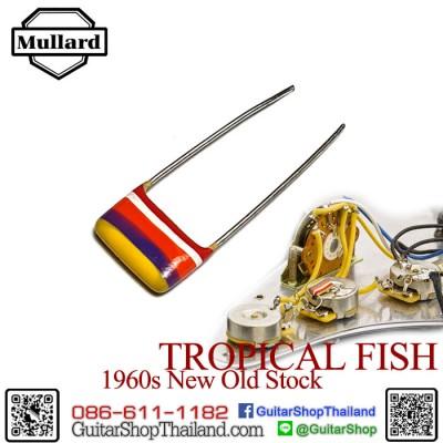 คาปาซิเตอร์  Mullard® 0.047uF