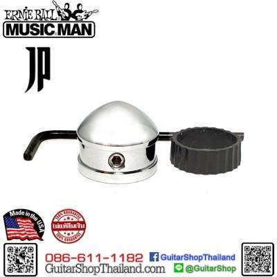 ฝาโวลุ่มโทน MusicMan® JP Model Chrome