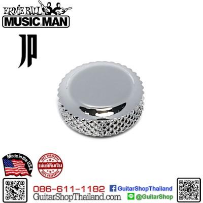 ฝาลูกบิดล็อกสายกีตาร์ Music Man® Chrome