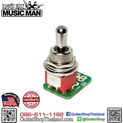 สวิตซ์กีตาร์ MusicMan® Axis 3Way Pickup Switch