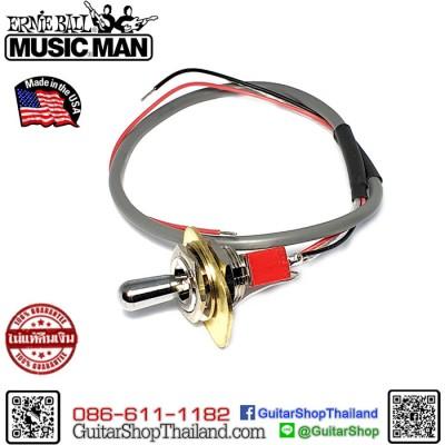 สวิตซ์กีตาร์ MusicMan® JP Piezo Switch Chrome