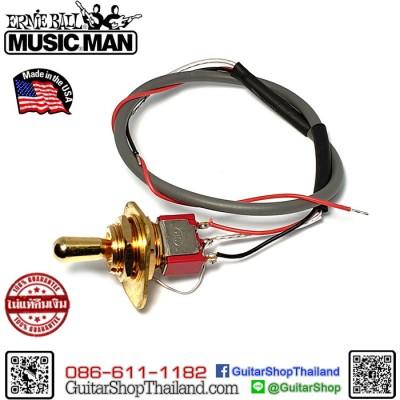 สวิตซ์กีตาร์ MusicMan® JP Piezo Switch Gold