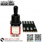 สวิตซ์กีตาร์ MusicMan® JP Model Black