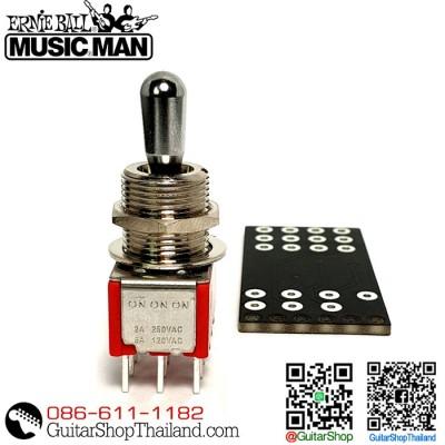 สวิตซ์กีตาร์ Music Man® JP Model Chrome