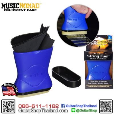 น้ำยาเช็ดสายและเฟรต Music Nomad String Fuel