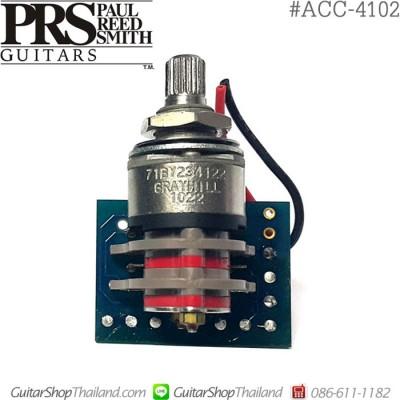 สวิทช์ 5ทาง PRS®Rotary Switch