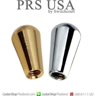 จุกสวิตซ์โลหะกีตาร์ PRS® USA
