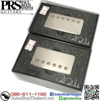 ปิคอัพ PRS® 59/09 Bass & Treble Humbucker Pickups