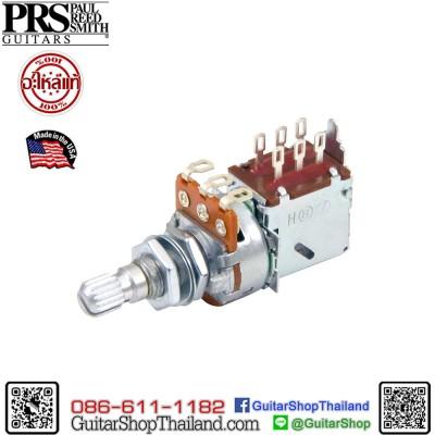 พอทตัดคอยล์ PRS® Push/Pull Tone Pot 500K
