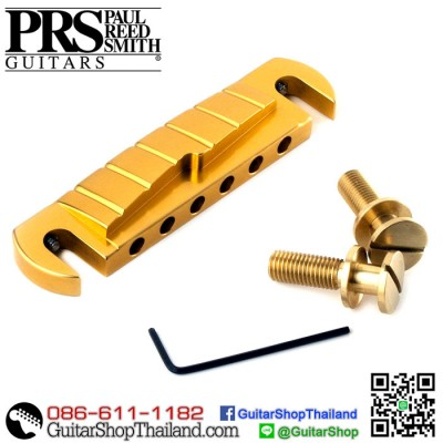 หย่องกีต้าร์ PRS® USA Gold Anodized Stoptail Bridge