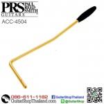ก้านคันโยก PRS® CE/S2/SE Series Gold