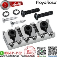 ล็อคนัท Schaller®Floyd Rose®Original R3 Chrome