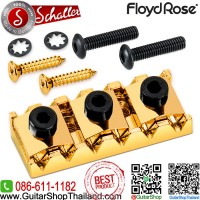 ล็อคนัท Schaller®Floyd Rose®Original R2 Gold