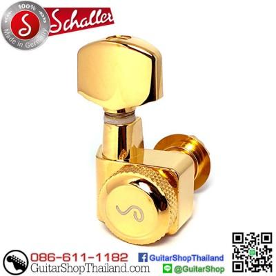 ลูกบิดล็อคสาย Schaller F-Series Gold