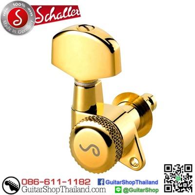 ลูกบิดล็อคสาย Schaller M6 3L+3R Gold