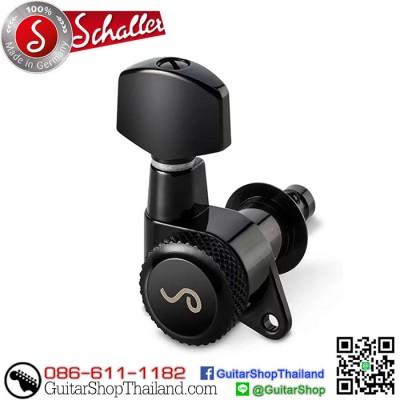 ลูกบิดล็อคสาย Schaller M6 Inline Black