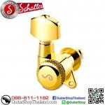 ลูกบิดล็อคสาย Schaller M6 Inline Gold