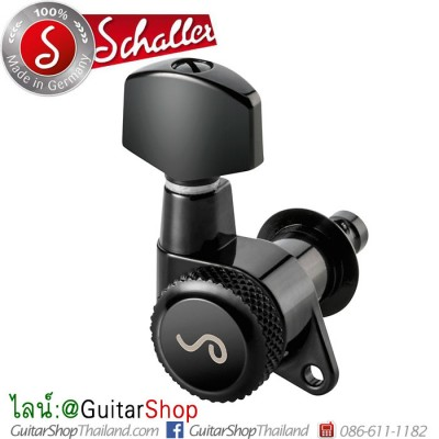 ลูกบิดล็อคสาย Schaller®M6 Black