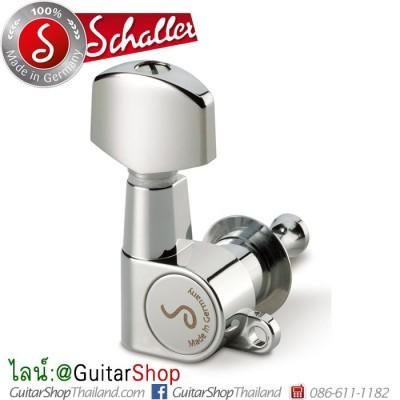 ลูกบิดกีตาร์ Schaller®M6 Mini Chrome