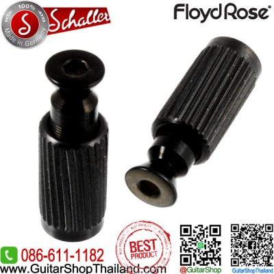หลักหย่อง Floyd Rose Original®Schaller® Black