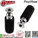 หลักหย่อง Floyd Rose Original®Schaller® Chrome