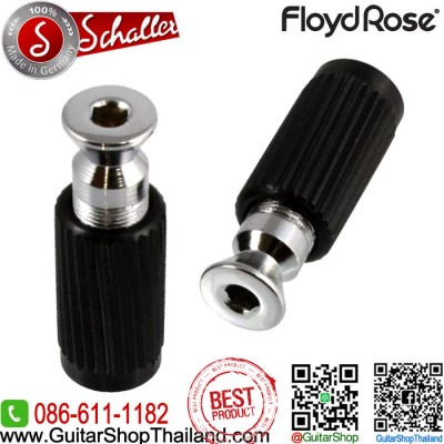 หลักหย่อง Floyd Rose Original®Schaller® Chrome