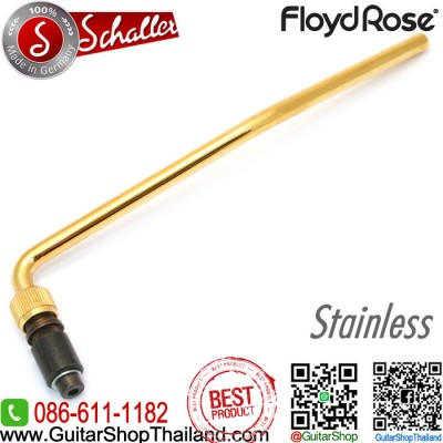ก้านคันโยกฟรอยโรส Schaller®Stainless Gold
