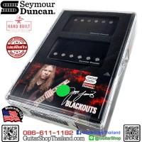 ปิ๊กอัพ Seymour Duncan® Jeff Loomis Blackouts