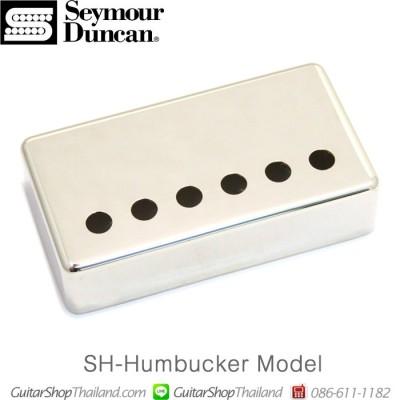 ฝาครอบปิคอัพ Seymour Duncan® SH Nickel