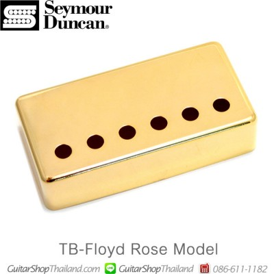 ฝาครอบปิคอัพ Seymour Duncan® TB Gold
