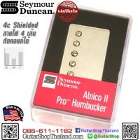 ปิ๊กอัพ Seymour Duncan® Alnico II Pro™ APH-1 Bridge Nickel