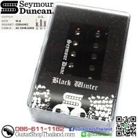 ปิคอัพ Seymour Duncan® Black Winter™ TB Bridge