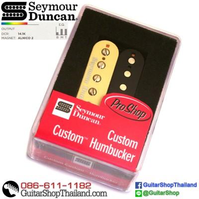 ปิ๊กอัพ Seymour Duncan® Custom Custom Bridge SH-11Zebra