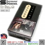 ปิ๊กอัพ Seymour Duncan® Jason Becker Signature Zebra