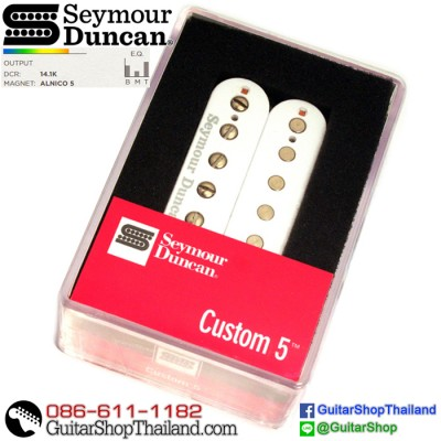 ปิ๊กอัพ Seymour Duncan® Custom 5 Bridge SH-14White
