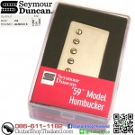ปิคอัพ Seymour Duncan® 59 Model SH-1Neck Nickel